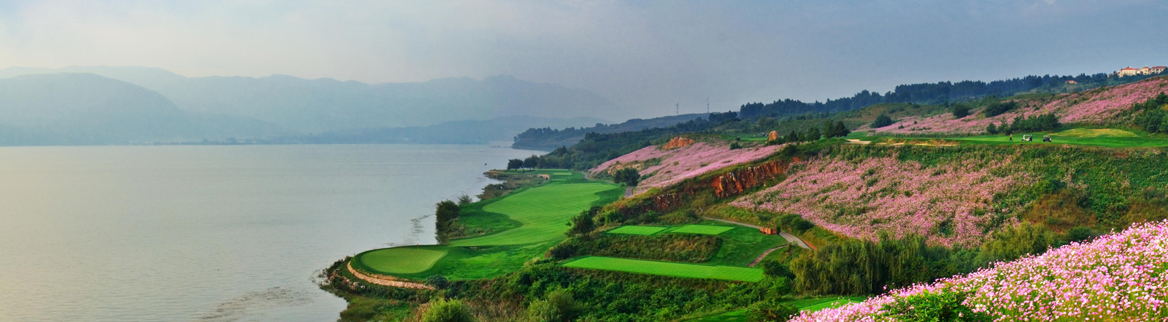 Golf Courses Kunming